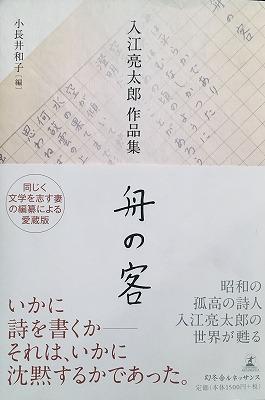 f:id:bookface:20170801203307j:plain