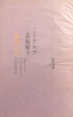 f:id:bookface:20170801204619j:plain