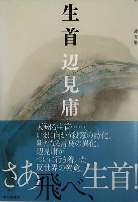 f:id:bookface:20170801205147j:plain