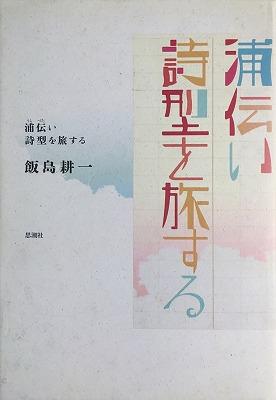 f:id:bookface:20170803001045j:plain