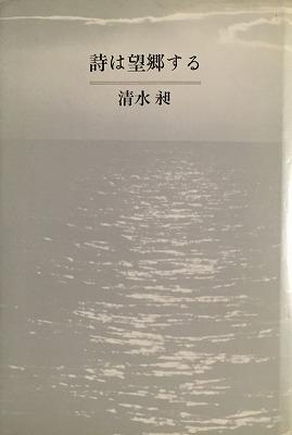 f:id:bookface:20170803064703j:plain