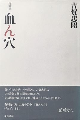 f:id:bookface:20170804064716j:plain