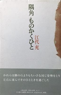 f:id:bookface:20170804072551j:plain