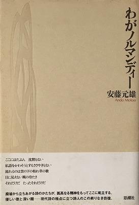 f:id:bookface:20170805200257j:plain