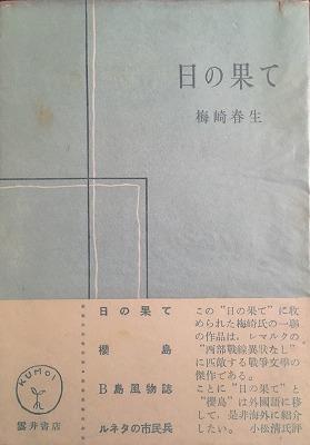 f:id:bookface:20170809063023j:plain