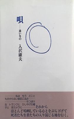f:id:bookface:20170809224855j:plain