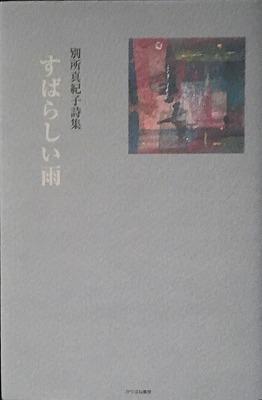f:id:bookface:20170809231823j:plain
