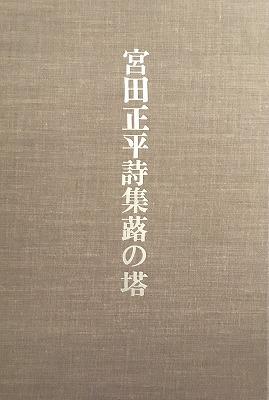f:id:bookface:20170809233147j:plain