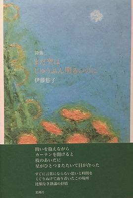 f:id:bookface:20170811202035j:plain