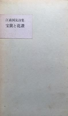 f:id:bookface:20170811235928j:plain
