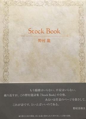 f:id:bookface:20170812011437j:plain