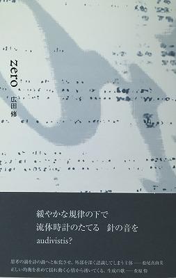 f:id:bookface:20170812074922j:plain