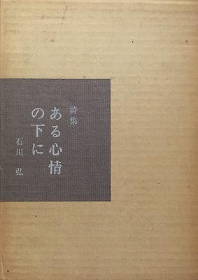 f:id:bookface:20170812090112j:plain