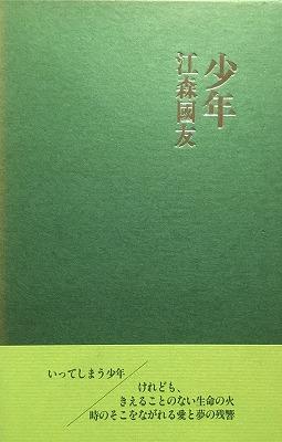 f:id:bookface:20170812140243j:plain