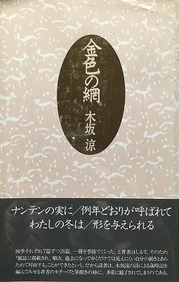 f:id:bookface:20170813081405j:plain