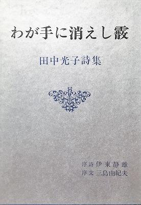 f:id:bookface:20170813163412j:plain