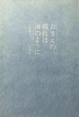 f:id:bookface:20170813190406j:plain