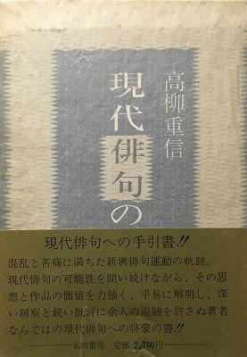 f:id:bookface:20170813194518j:plain