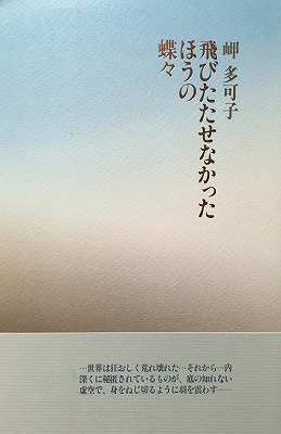 f:id:bookface:20170813204441j:plain