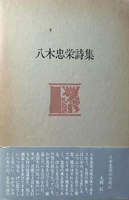 f:id:bookface:20170814160037j:plain