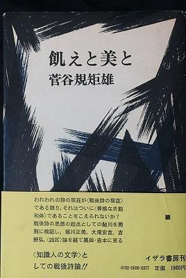 f:id:bookface:20170815202440j:plain
