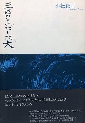 f:id:bookface:20170817184404j:plain