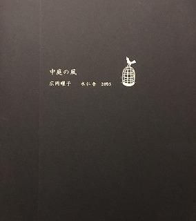 f:id:bookface:20170819091503j:plain