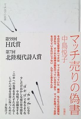 f:id:bookface:20170819194949j:plain