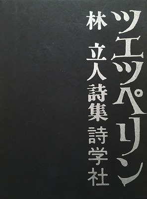 f:id:bookface:20170820080904j:plain