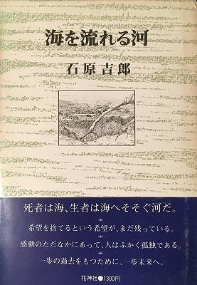 f:id:bookface:20170820110842j:plain