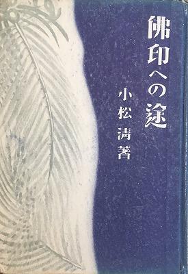 f:id:bookface:20170824235936j:plain