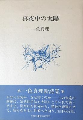 f:id:bookface:20170826071419j:plain