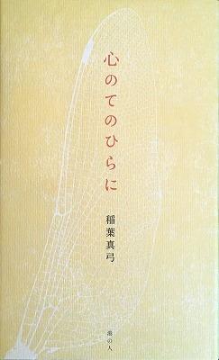f:id:bookface:20170827074641j:plain