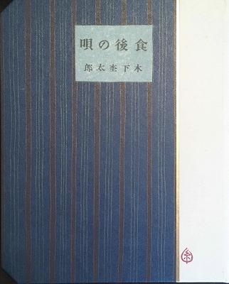 f:id:bookface:20170827080537j:plain