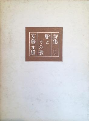 f:id:bookface:20170828054119j:plain