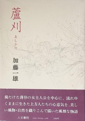 f:id:bookface:20170829060013j:plain