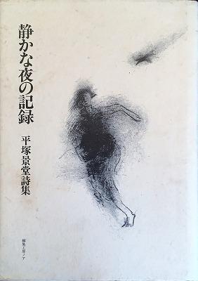 f:id:bookface:20170830042858j:plain