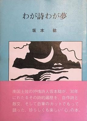 f:id:bookface:20170831203522j:plain