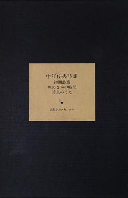 f:id:bookface:20170901184529j:plain