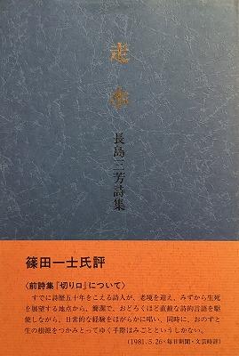 f:id:bookface:20170902012447j:plain