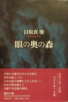 f:id:bookface:20170903100408j:plain