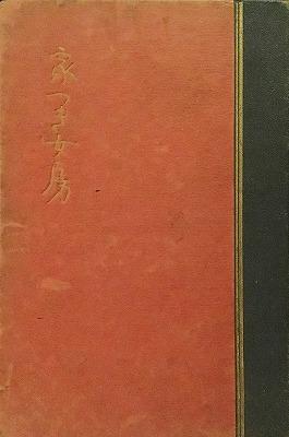 f:id:bookface:20170903151829j:plain
