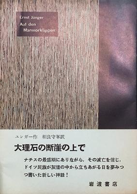 f:id:bookface:20170903192747j:plain