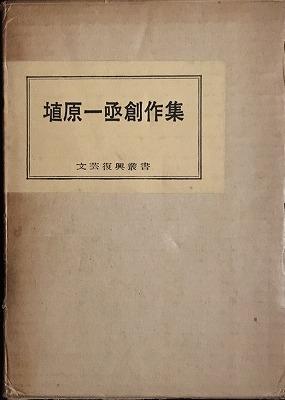 f:id:bookface:20170903221240j:plain