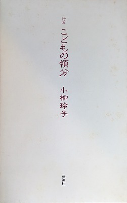 f:id:bookface:20170904210409j:plain