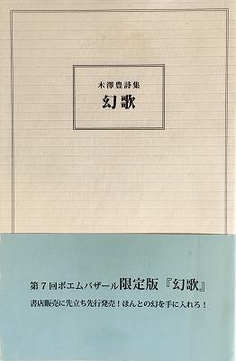 f:id:bookface:20170905195258j:plain