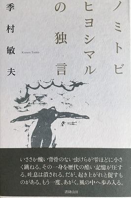 f:id:bookface:20170905225157j:plain