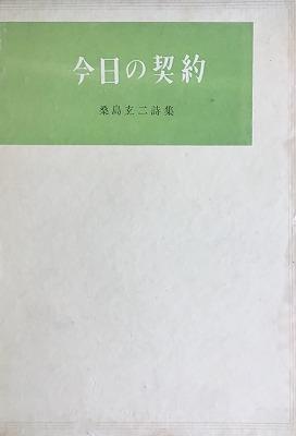 f:id:bookface:20170907054140j:plain