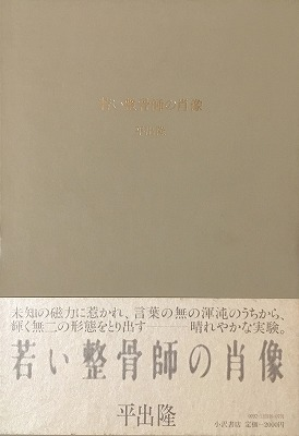 f:id:bookface:20170907060543j:plain
