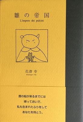 f:id:bookface:20170907061551j:plain